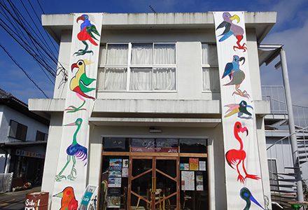 自然生クラブ カフェ・ソレイユ