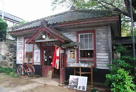 筑波地区 旧郵便局